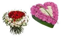 Выбираем подарки ко Дню святого Валентина,  23 февраля и 8 марта, Фото: 1