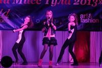 «Мини Мисс Тула-2013» - Тихонова Катя!, Фото: 109