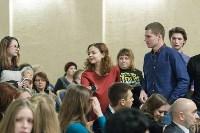В Туле отметили 85-летие театра юного зрителя, Фото: 5