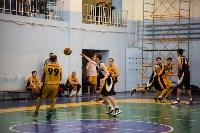 Тульская Баскетбольная Любительская Лига. Старт сезона., Фото: 117