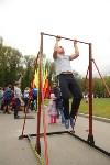 ГТО в парке на День города-2015, Фото: 87