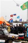 """Тульские автомобилисты показали себя на """"Улетных гонках""""_2, Фото: 44"""