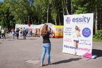 Essity Тульский полумарафон собрал 850 спортсменов со всей России, Фото: 81
