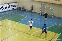 Чемпионат Тулы по мини-футболу. 14-16 марта 2014, Фото: 2