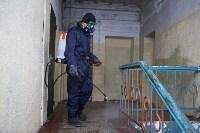 Дезинфекция в Пролетарском округе Тулы, Фото: 15