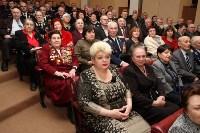 Торжественное собрание в честь Дня защитника Отечества 20 февраля 2015 года, Фото: 20