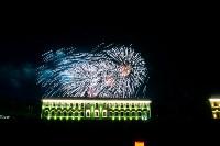"""Концерт группы """"А-Студио"""" на Казанской набережной, Фото: 128"""