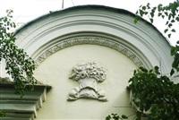 Тула, ул. Ф. Энгельса, 135., Фото: 22
