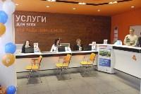 """Открытие центра продаж и обслуживания клиентов """"Ростелеком"""" в Узловой, Фото: 20"""
