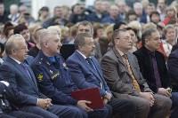 """Щегловскому валу"" 15 лет, Фото: 20"