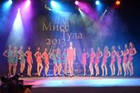 Мисс Тула-2013, Фото: 3