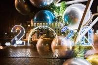 Как украсили Тулу к Новому году, Фото: 1