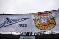 «Зенит» Санкт-Петербург - «Арсенал» Тула - 1:0, Фото: 3