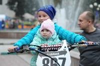 В Пролетарском округе Тулы начали праздновать День города, Фото: 34