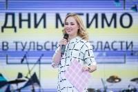 Закрытие Дней МГИМО в Тульской области, Фото: 130