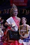 «Мини Мисс Тула-2013» - Тихонова Катя!, Фото: 174