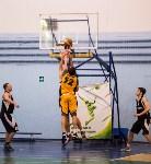 Тульская Баскетбольная Любительская Лига. Старт сезона., Фото: 120