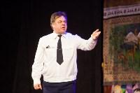 Александр Семчев в Туле, Фото: 55