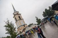 Фестиваль крапивы 2015, Фото: 35