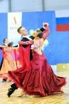 I-й Международный турнир по танцевальному спорту «Кубок губернатора ТО», Фото: 67