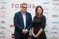 Максим Поташев в Туле, Фото: 133