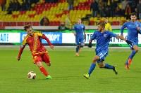 «Арсенал» Тула - «Балтика» Калининград - 1:0, Фото: 108