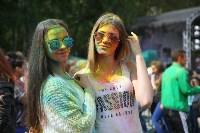 ColorFest в Туле. Фестиваль красок Холи. 18 июля 2015, Фото: 13