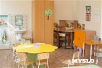 Центр развития ребенка по системе М. Монтессори, Фото: 11