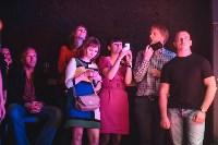 Концерт Жени Любич в Stechkin, Фото: 20