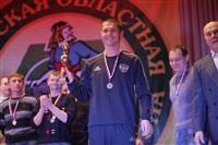 Тульская областная федерация футбола наградила отличившихся. 24 ноября 2013, Фото: 23