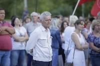 Митинг против пенсионной реформы в Баташевском саду, Фото: 11