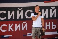 Тула отметила День физкультурника и Всероссийский олимпийский день соревнованиями, Фото: 69