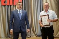 Алексей Дюмин поздравил представителей строительной отрасли с профессиональным праздником, Фото: 3