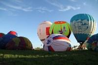 Чемпионат воздухоплавателей в Великих Луках., Фото: 3