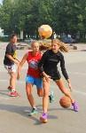 Кубок Тульской области по уличному баскетболу. 24 июля 2016, Фото: 17