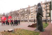 Митинг КПРФ в честь Октябрьской революции, Фото: 40