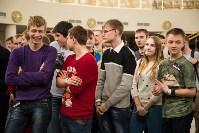 Кубок Тулы по WoT - 2015, Фото: 37