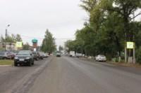 Дорога на Скуратовской. Тула. 30.08.2014, Фото: 7
