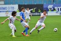 «Динамо» Москва - «Арсенал» Тула - 2:2., Фото: 88