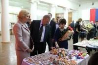 Празднование 65-летия поселка Первомайский, Фото: 1
