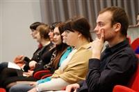 Видеоконференция от «Ростелеком», Фото: 13