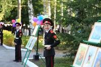 Принятие присяги в Первомайском кадестком корпусе, Фото: 2