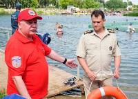 МЧС обучает детей спасать людей на воде, Фото: 11