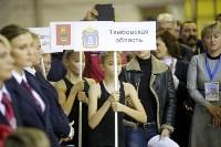 Турнир по дзюдо на призы руководителя СК РФ, Фото: 22