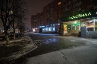 Апрельский снегопад - 2021, Фото: 14