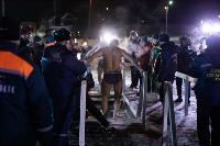 Крещенские купания в Центральном парке Тулы-2021, Фото: 19