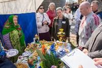 Фестиваль Сад Палисад луковый расклад, Фото: 36