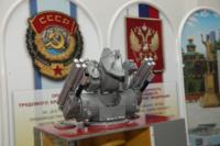 """Автопробег """"Россия-2014"""" в Туле, Фото: 47"""
