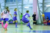 Кубок Тулы по мини-футболу среди женских команд., Фото: 40