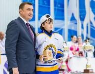 Новомосковская «Виктория» - победитель «Кубка ЕвроХим», Фото: 142